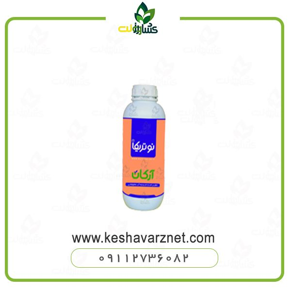 تنظیم کننده اسیدیته آب