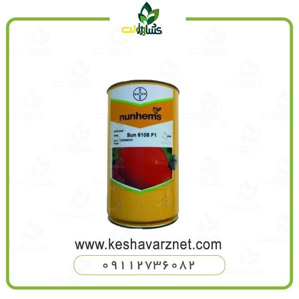 بذر گوجه 6108