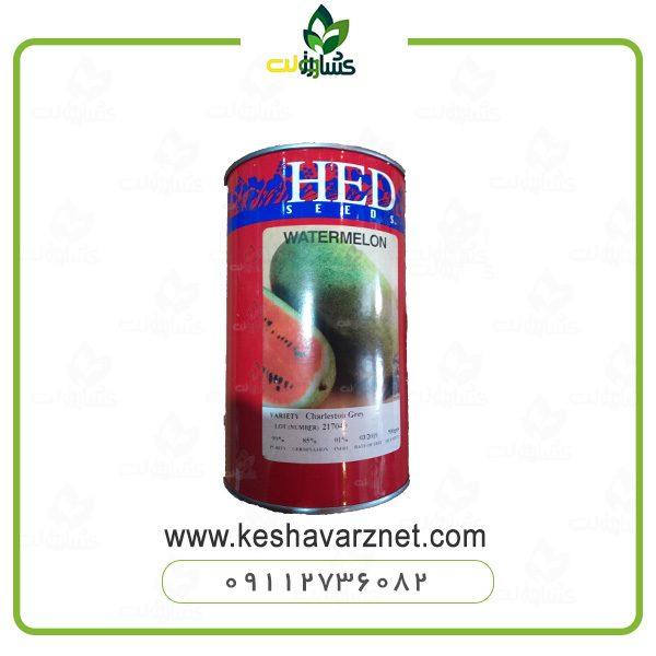 هندوانه-هد