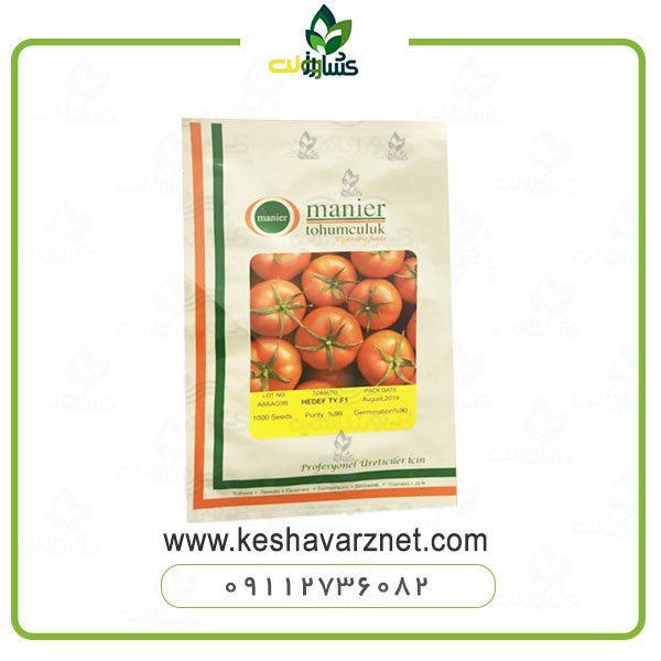 بذر-گوجه-فرنگی-گلخانه-ای-هدف
