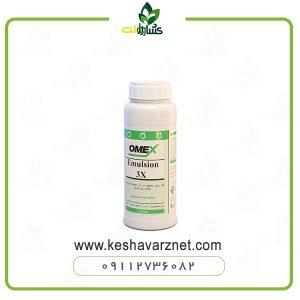 کود-تخصصی-رویشی-امولسیون-3x